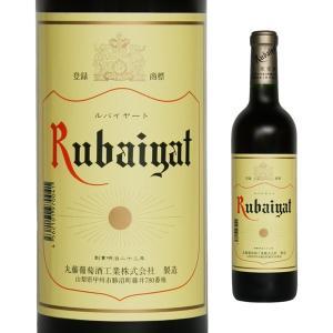 ルバイヤートワイン 赤 720ml|charpente