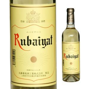 ルバイヤートワイン 白  720ml|charpente