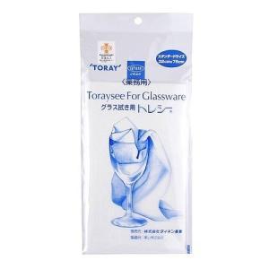 東レ グラス拭き用トレシー ロングサイズ|charpente