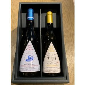 カリフォルニアワイン赤・白 2本セット charpente