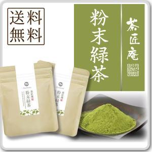 ■品名 ・上粉末緑茶 ■内容量 ・40g×2袋 ■原材料産地 ・国産 ■販売者 ・株式会社いなば園 ...