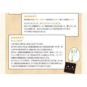 海苔/ 訳あり 有明産上級焼海苔 40枚 ネコ...の詳細画像5