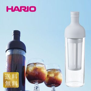 名称:ボトル 商品名:フィルターインコーヒーボトル 品番:FIC-70-MC サイズ:幅87×奥84...