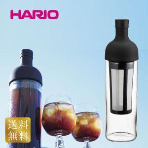 名称:ボトル 商品名:フィルターインコーヒーボトル 品番:FIC-70-CBR サイズ:幅87×奥8...