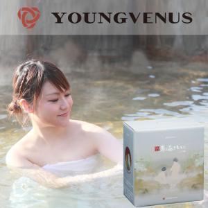 入浴剤 ヤングビーナス にごり湯 1.2kg(1200g) ...