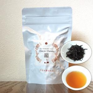 阿里山蜜香紅茶 30g|chasyu-charaku