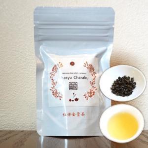 紅水金萱茶 30g|chasyu-charaku