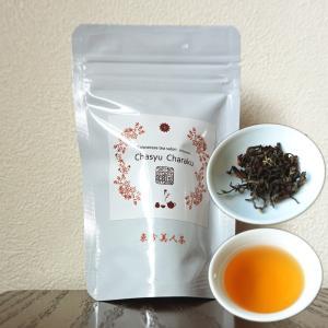 東方美人茶 15g|chasyu-charaku
