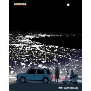 予約商品 ゆるキャン△ グッズ ウッドボード 野田山の画像