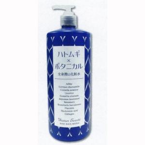 ハトムギと7種のボタニカルエキスから出来た、お肌に優しい化粧水が登場! 大容量なので家族全員での使用...