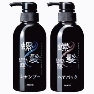 毎日のシャンプーとヘアパックで白髪目立たなく。 アロエエキス(天然植物保湿剤)、リピジュア(エモリエ...