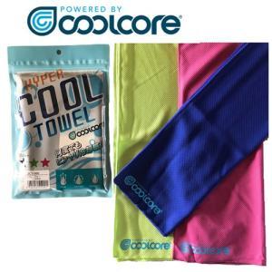 POWERD BY COOLCOREは米国特許取得の冷感メカニズム生地を用いたスポーツタオルです。 ...