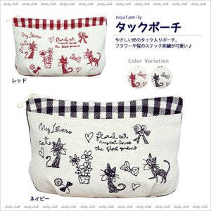 [ネコポスorゆうパケット可] タックポーチ (ノアファミリー猫グッズ ネコ雑貨 ねこ柄)  051-A628|chatty-cloth