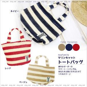 マリンキャットトートバッグ (ノアファミリー猫グッズ ネコ雑貨 ねこ柄)  051-A657|chatty-cloth
