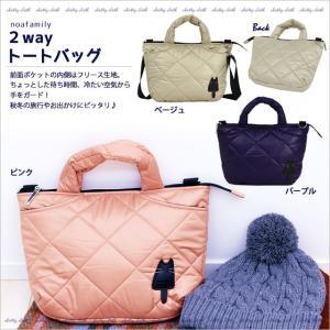 2wayトートバッグ (ノアファミリー猫グッズ ネコ雑貨 ねこ柄)  051-A726 2016AW|chatty-cloth
