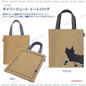 デイリージュートトートバッグ (ノアファミリー 猫グッズ ネコ雑貨 バッグ ねこ柄) 051-A830|chatty-cloth