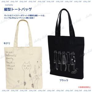 [ネコポスorゆうパケット可] 縦型トートバッグ (猫グッズ ネコ雑貨 ねこ柄) 051-A856|chatty-cloth