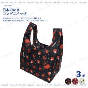 [メール便対応] 日本のたまコンビニバッグ(猫グッズ ネコ雑貨 ねこ柄  かわいい 黒猫 エコバッグ ショッピングバッグ 和柄 ノアファミリー 贈り物 ) 051-A890|chatty-cloth