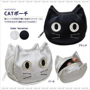 CATポーチ (ノアファミリー猫グッズ ネコ雑貨 ねこ柄)  051-J433|chatty-cloth
