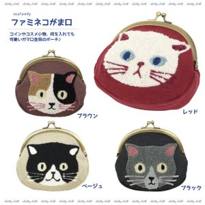 [ネコポスorゆうパケット可] ファミネコがま口(ノアファミリー 猫グッズ ネコ雑貨 ねこ柄) 051-J517|chatty-cloth