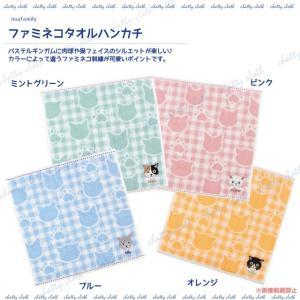 [メール便対応] ファミネコタオルハンカチ (ノアファミリー 猫グッズ ネコ雑貨 ハンカチ タオルハンカチ ねこ柄) 051-K52|chatty-cloth