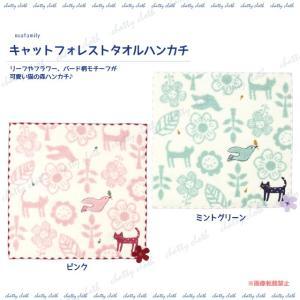 [メール便対応] キャットフォレストタオルハンカチ (猫グッズ ネコ雑貨 ねこ柄 ハンカチ 鳥 花柄) 051-K54|chatty-cloth