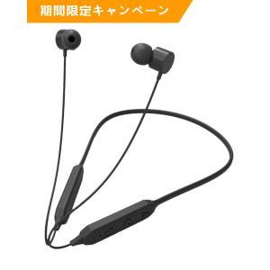 進化版 I完全防水 iHarbort Bluetooth イヤホン 低音重視 8.5時間連続再生 H...