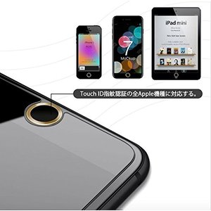 Doutop ホームボタンシール 指紋認証 TouchID iPhone8 plus iPhone7...