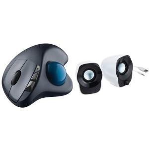 ロジクール ワイヤレストラックボール/ステレオスピーカーセット M570t + Z120BW