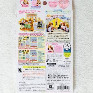 リカちゃん ミスタードーナツショップ ドレスセット (ドール付属なし)