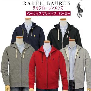 ポロ ラルフローレン フルジップ パーカー メンズ  POLO Ralph Lauren Men's ベーシック #710548546 #0455437