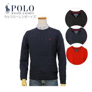 【POLO Ralph Lauren】 ラルフローレン ボーイズ コットン ケーブルセーター 201...
