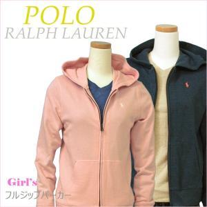 ポロ ラルフローレン  ガールズ  フルジップパーカー POLO Ralph Lauren Girl...
