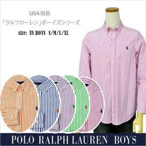 【POLO by Ralph Lauren Boy's】 ラルフローレン ボーイズ ストライプ長袖シ...