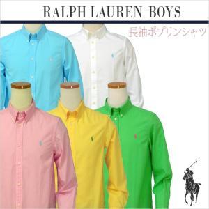POLO Ralph Lauren   ラルフローレン ボーイズ  長袖 ポプリンシャツ  #323...