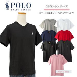 POLO Ralph Lauren ラルフローレン ボーイズ ポイント 半袖 Vネック Tシャツ  ...