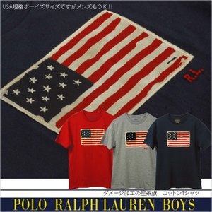 ラルフローレン ボーイズ USAフラッグ 半袖Tシャツ POLO Ralph Lauren Boy'...