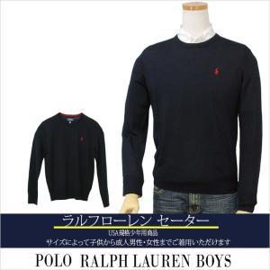 【POLO by Ralph Lauren Boy's】 ラルフローレン ボーイズ メリノウール ク...