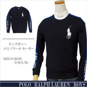 【POLO by Ralph Lauren Boy's】 ラルフローレン ボーイズ ビッグポニー メ...