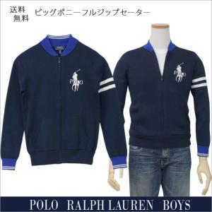 【POLO Ralph Lauren 】 POLO Ralph Lauren  ポロ ラルフローレン...