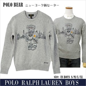 【POLO by Ralph Lauren Boys】 ラルフローレン ボーイズ  POLO BEA...