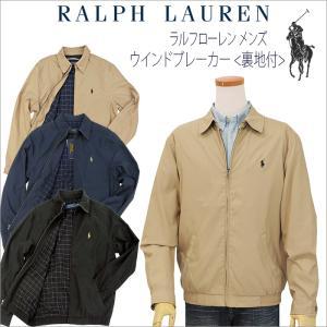 ラルフローレン ウインドブレーカー スイングトップ POLO Ralph Lauren Men's 送料無料 #710548506