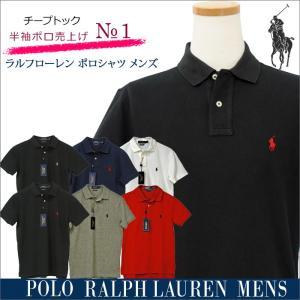 ラルフローレン 半袖 鹿の子 ポロシャツ Polo Ralp...