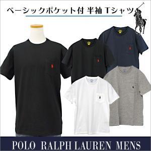 ラルフローレン メンズ  POLO Ralph Lauren 半袖 Tシャツ ポケット付 ベーシック...