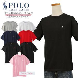POLO Ralph Lauren  ラルフローレン ボーイズ ポイント半袖Tシャツ  ---poi...