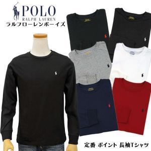 【POLO Ralph Lauren Boy's】 ラルフローレン ボーイズ ベーシック 長袖 ポイ...