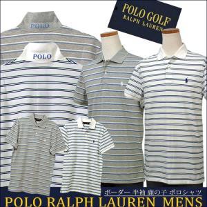 父の日 プレゼント ギフト ポロシャツ  POLO Ralp...