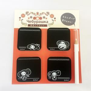 文字が書けるマグネット付きブラックボードの4枚セットです。冷蔵庫などに貼って家族への伝言やTODOリ...