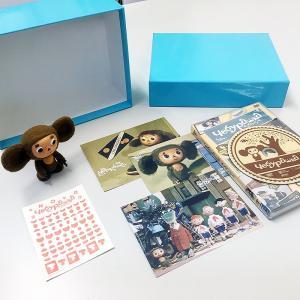 チェブラーシカ スペシャルDVD-BOX(レプリカ人形&ポストカード付)