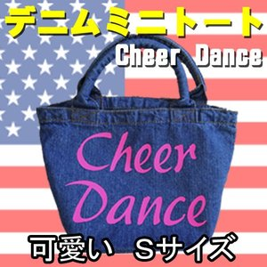 デニム ミニトートバッグ チアダンス ピンクCheer Dance ver|chedan